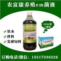 使用農富康養殖em菌液養豬有哪些作用和效果
