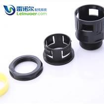 浙江雷诺尔LNE-SM-G塑料波纹穿线软管直插固定接头