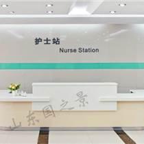 医院护士站专业设计定制公司 就在国之景医用家具