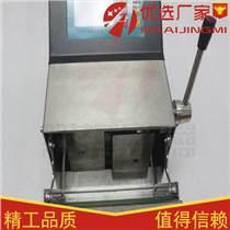 無菌均質器guigo、上海喬躍無菌均質器