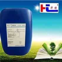 華特HT廠家直銷 美國清力0100亞什蘭阻垢劑供應商