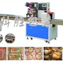 沧州科胜450型枕式包装机丨面包包装机@河北包装机