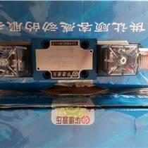 华德减压阀ZDR6DA7-30B/150YM 现货