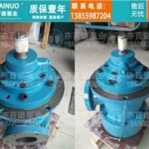 出售螺桿泵組件HSJ440-40(帶泵芯)