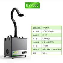 供应焊锡烟雾净化器激光打标排烟机焊烟净化器二氧化碳焊接烟雾处理器