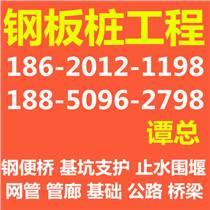 黄石钢板桩支护施工价格_拉森钢板桩施工公司_闽昊钢板桩