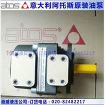 ATOS叶片泵PFE-31022/1DT 20