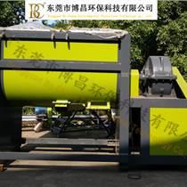 BC-500卧式搅拌机真石漆搅拌机耐腐蚀耐磨损