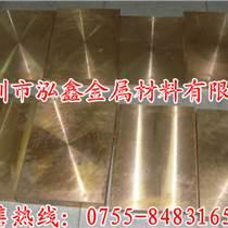 進口CuAl10Ni5Fe4銅板,含鎳鋁青銅板