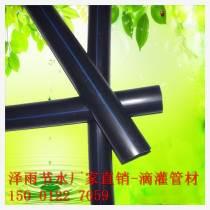 邯郸市花卉园艺滴灌设备价格河南省大棚膜下滴灌管材批发