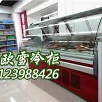 深圳龍崗區哪里有實體店定做生鮮冷柜