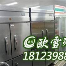 求購重慶二手廚房六開門冰柜