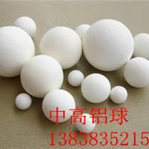 1200球磨机中高铝球配件市场价