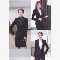 北京大興企業行政文員職業裝定制套裝套裙定做
