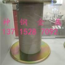 進口硅片專用金剛石切割線 陶瓷材料切割線 磁性材料切割線 線鋸