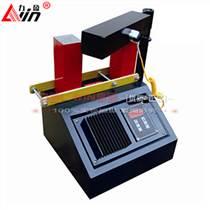 供应力盈牌测振笔VM-1A/VM-1B微型测振仪价格