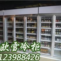 湖北宜昌市专卖商用饮料啤酒展示柜