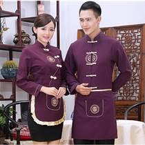北京酒店餐飲服務員工作服定做