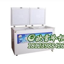 江西南昌订做一台超市冷冻展示柜大概多少钱