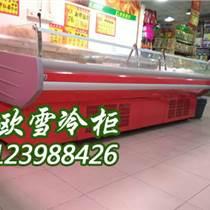 上海网上订购鲜肉展示柜靠谱吗