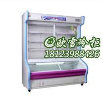 供应浙江杭州蔬菜冷藏柜、蔬菜风幕柜