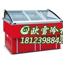 湖北武汉超市熟食展示柜有订做厂家吗