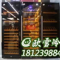 重庆红酒冷藏柜经销有吗