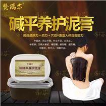 批發美容院泥灸驅寒祛濕項目 全身護理用品養生藥泥 泥膜