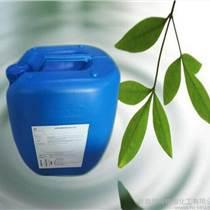 華特HT廠家直銷美國清力0100歐美化學NP215標準產品