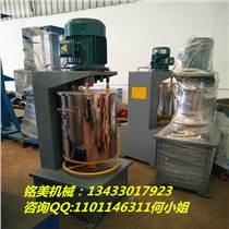 供應東莞立式打粉機 色粉顏料打粉機 不銹鋼攪拌機