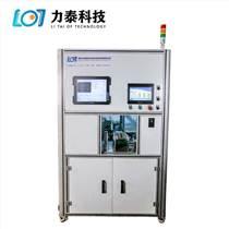 南京非標自動化廠家 托架視覺檢測 力泰科技非標自動化設備