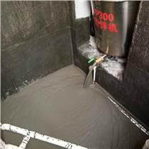 中能新材FP300新科技衛浴填充防水抗壓輕質環保建材
