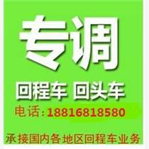 五華 平遠至臺州4.2米高欄車廂式車出租