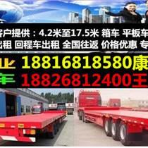 梅江區/興寧區到臺州回程車返程車咨詢價錢