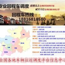黃江長安到臺州高欄車爬梯車出租