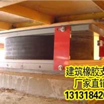 180200矩形板式支座 板式橡胶垫