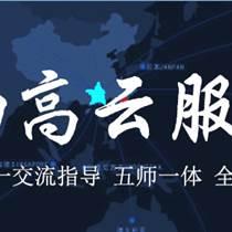 武汉检测小孩骨骼发育的地方