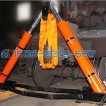 鋼鐵廠ATX-200液壓復軌器|鐵水車液壓復軌器