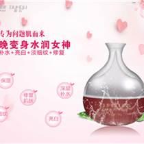 河南化妆品加盟代理商 欧后化妆品代理商 巧美商贸