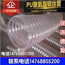 江苏电子厂用耐高温pu钢丝吸尘管聚氨酯pu钢丝软管