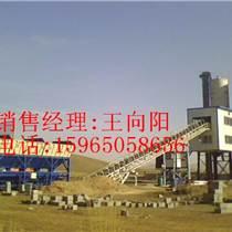 混合機械HZS-90型混凝土攪拌站廠家