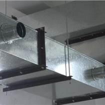 供兰州风管加工和甘肃通风管道生产