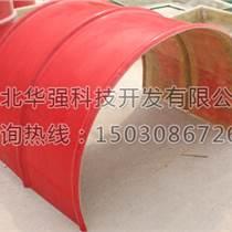 玻璃鋼防護罩_輸送機玻璃鋼防雨罩批發【華強科技】