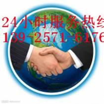 廣州回收電線電纜,廣州專業回收廢電線電纜價格
