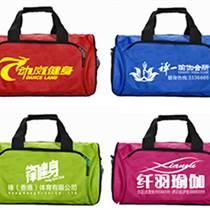 春の派興大祥工貿定做各種旅游包,廠家生產定做各種旅游包,旅行包