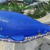 鲸鱼岛海洋球乐园设备租赁