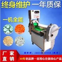 德阳罐头厂全自动蔬菜切菜机多钱一台
