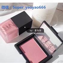 韓國化妝品代購,韓國本土化妝品排行榜