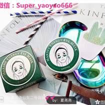韓國知名化妝品品牌,韓國的護膚品排名