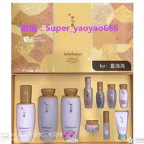呼吸韓國化妝品,韓國的護膚品排名
